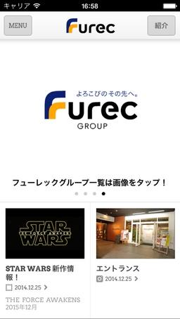 株式会社フューレックアプリ